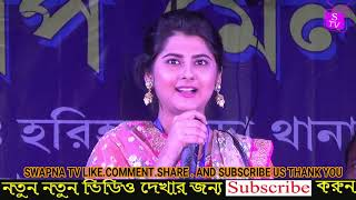 Download Jahaanara | জাহানারা | jahanara colours bangla serial | Hariharpara Melai stage show2019 Video