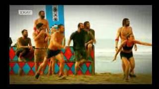 Download Survivor:Απίστευτη ένταση τους Διάσημους – Ποιοι θα τσακωθούν αυτή τη φορά; Video