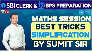 Download SBI Clerk Pre, IBPS 2018 | Best Simplification Tricks By Sumit Sir | Maths Video