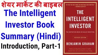 Download The Intelligent Investor Book Summary in Hindi Video
