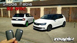 Download 2018 Škoda FABIA R5 WRC DUO - which one do you choose? Video