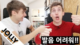Download 🇰🇷 Why Korean VERBS are the HARDEST!! Video