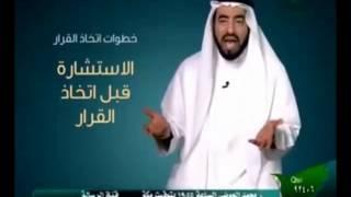 Download decision making- Tareq Swidan/ اتخاذ القرار Video