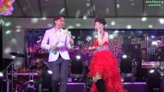 Download 2013.08.20 天悦 & 鲜红 - 恰恰不间断 Video