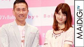 Download 小倉優子、新婚・前園真聖にアドバイス 「私のことではなく…」 「ゼクシィBaby」イベント会見 Video