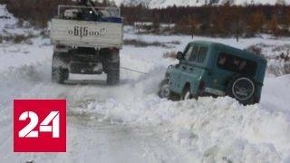 Download В экстремальные морозы сибирских водителей отогревают чаем и валенками Video