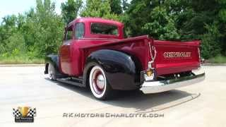 Download 134771 / 1951 Chevrolet 3100 Pickup Truck Video