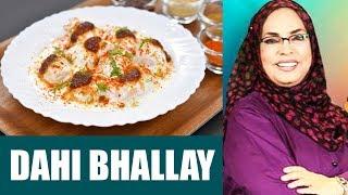Download Dahi Bhallay Masala - Dawat E Rahat With Chef Rahat Ali - 9 May 2018 - Abbtakk News Video