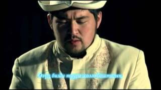 Download Нуркамал Мизираимов Фатиха суросу Video