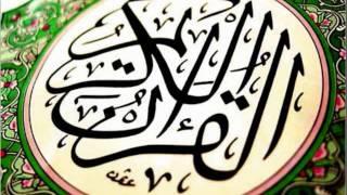 Download الشيخ إبراهيم الأخضر - سورة عبس Video