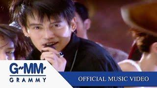 Download มาทำไม - เบิร์ด ธงไชย;จินตหรา พูนลาภ 【OFFICIAL MV】 Video