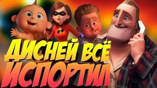 Download МУСОРНАЯ СЕМЕЙКА 2 Video