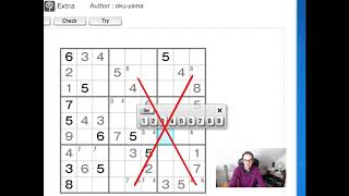 Download A Sudoku Puzzle That WILL Improve Your Solving! Video