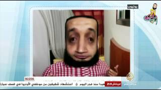 Download رسالة ″ الشاب أشرف″ إلى قناة الجزيرة مباشر مصر Video