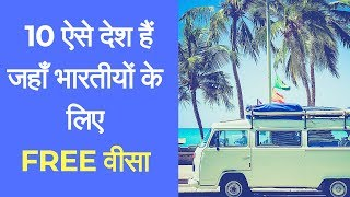 Download Visa FREE countries for Indians | Top 10 countries where Indians can Travel without Visa (2019) Video
