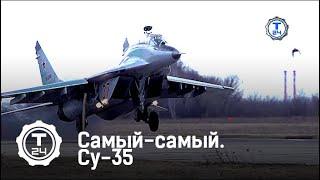 Download Су-35 | Самый-самый | Т24 Video