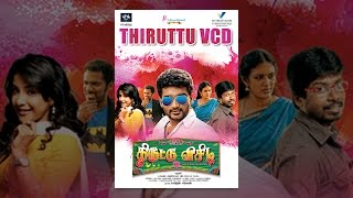Download Thiruttu VCD Video