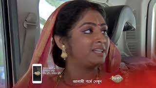 Krishnakoli - Spoiler Alert - 27 Apr 2019 - Watch Full