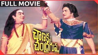 Download Chanakya Chandragupta Telugu Full Length Movie || NTR , ANR, Jayapradha, Video