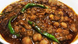 Download बहुत ही आसान तरीके से बनाये यह लाजवाब स्वाद वाले अमृतसरी पिंडी छोले | Amritsari Pindi Chole recipe Video