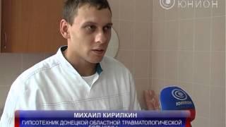 Download Травмпункты Донецкой области бьют рекорды Video