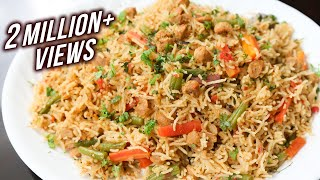 Download Soya Pulao | Pulao Recipes | Ruchi's Kitchen | Soya Chunk Pulao Recipe Video