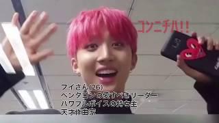 Download PENTAGONの日本語番組 Video