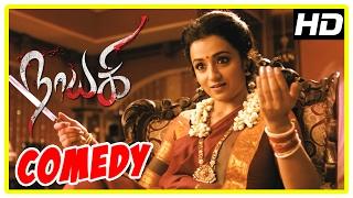 Download Nayaki Tamil Movie | Comedy Scenes | Trisha | Satyam Rajesh | Sushma Raj | Sendrayan | Manobala Video