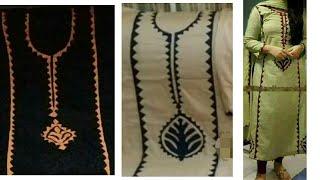 Download Dress Design 2018: Applic Tutorial; Neck Designing with Leaf Motif Video