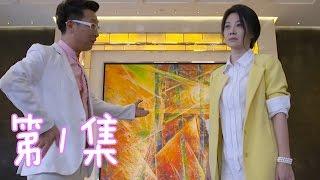 Download 媽媽像花兒一樣 | Mother Like Flowers 1(許晴、林永健、薛之謙、王曉晨等主演) Video