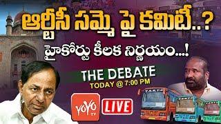 Download LIVE : Debate on High Court On RTC Strike | CM KCR | TSRTC Strike News | Telangana News | YOYO TV Video