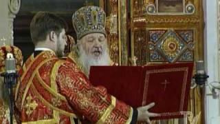 Download Пасхальное Богослужение в Храме Христа Спасителя Video