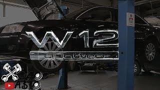 Download Самый сложный двигатель Audi W12 Video