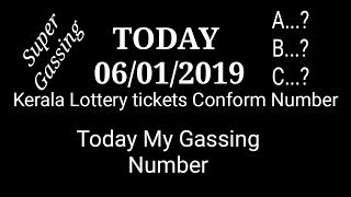 Kerala lottery result of Akshaya AK-350 Free Download Video MP4 3GP