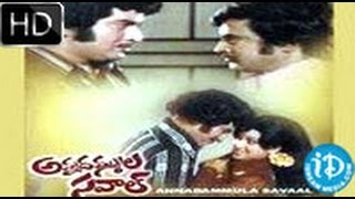 Download Annadammula Savaal (1978) - HD Full Length Telugu Film - Krishna - Rajinikanth - Jayachitra Video