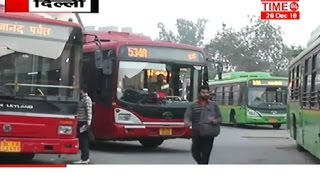 Download Delhi Government Slashes DTC Bus Fares To Fight Pollution | Samachar Times Video