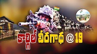 Download Today's Focus On Kargil Vijay Diwas | All India Pays Tribute To Kargil War Heroes | Bharat Today Video