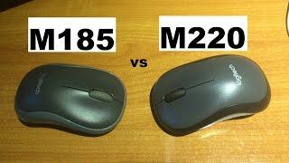 Download Logitech M185 vs M220 Silent Video