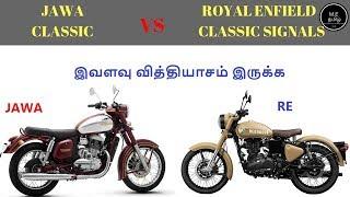 Download Jawa Classic Vs Royal Enfield Classic 350 Signals Bike (தமிழில்) Video