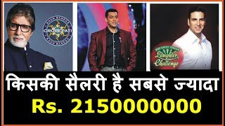 Download Real Salary of Amitabh in KBC || Salman in Bigg Boss || Akshay in Laughter Challenge Video