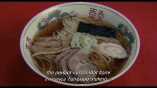 """Download TAMPOPO's Food Stylist on """"Itami Style"""" Video"""