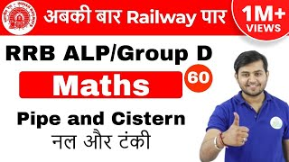 Download 11:00 AM RRB ALP/GroupD | Maths by Sahil Sir | Pipe and Cistern | Day #60 Video