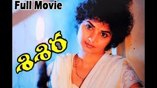 Download Sisira Telugu Suspense Thriller Movie | Prema, Yashas Surya, Meghana Video