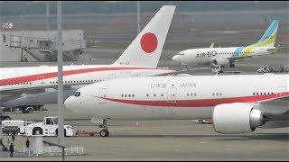 Download 新政府専用機 初任務飛行! 総理到着から離陸全量 New Japanese Government Plane B777 Video