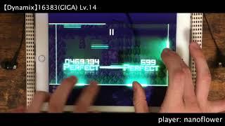 Download 【Lv14: 8-Bit Battle】16383(GIGA) All PERFECT! OMEGA Rank【Dynamix】 Video
