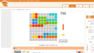 Download 1010 Puzzle Game Live #04 Video