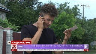 Download Слуга народу: як керує селом наймолодший сільський голова в Україні Video