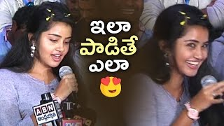 Download Anupama Sings Shatamanam Bhavati Movie Song | Super Cute | TFPC Video