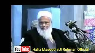 Download توحید اللّہ رب العزت  Best Islamic Bayan    Syed Abdul Majeed Nadeem Shah SB Please Like & Share 💌 Video