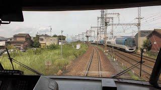 Download 【前展望】ワイドビュー南紀4号 紀伊勝浦~名古屋 Video